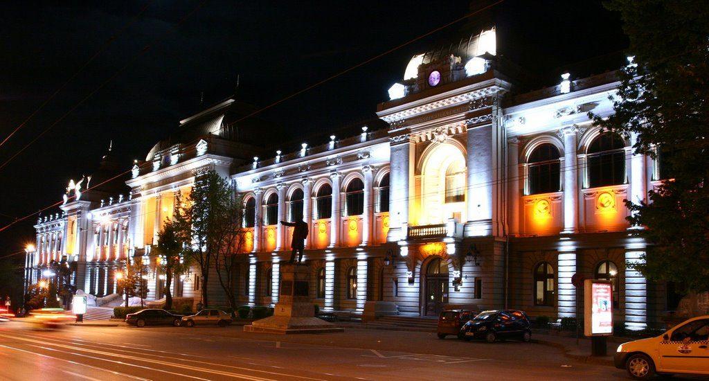 """Universitatea """"Alexandru Ioan Cuza"""""""