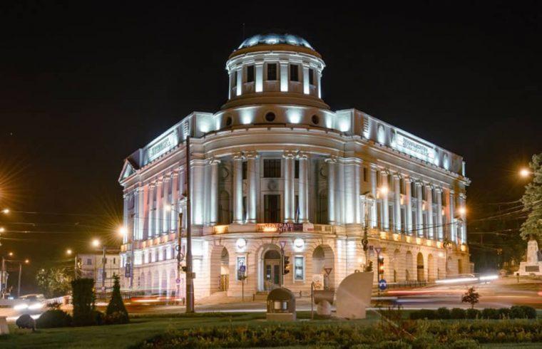"""Biblioteca Centrală Universitară""""Mihai Eminescu"""""""